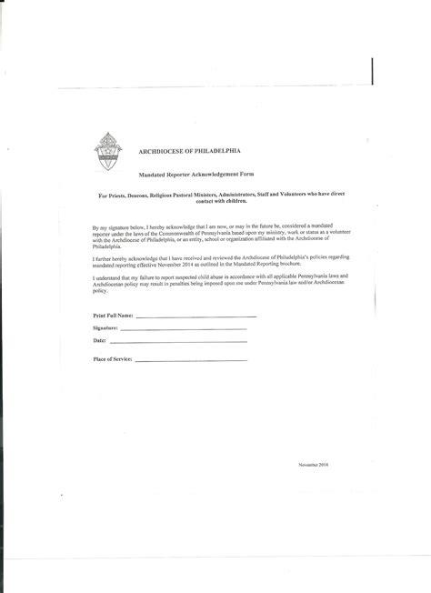 Acknowledgement Letter Volunteer Sle Volunteer Cover Letter Daycare Assistant