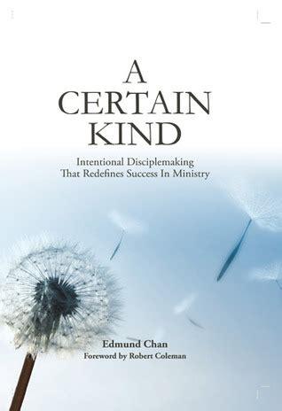 A Certain By Edmund Chan a certain by edmund chan