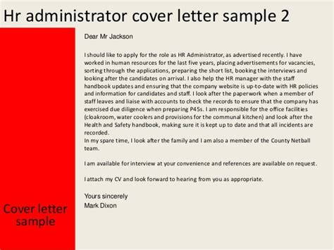 Human Resources Consultant Cover Letter by Sle Human Resources Consultant Cover Letter