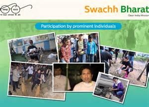 On swachh bharat essay swachh bharat swachh bharat swachh bharat
