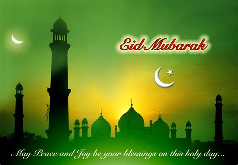 eid card happy eid mubarak dua 2017 whatsapp status dp sms wishes