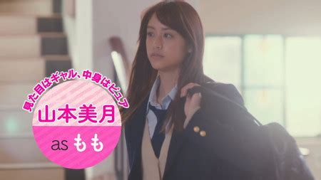 peach film 2017 live action tomodachi game drama s video previews theme