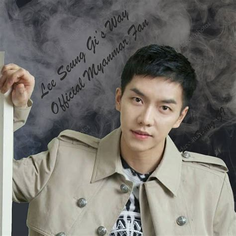 lee seung gi official facebook lee seung gi s way official myanmar fan videos facebook