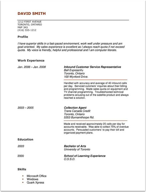 resume format for actors actor resume with no experience http jobresumesle