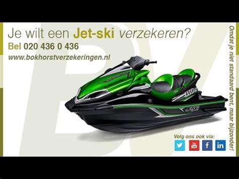 verzekeren van een jetski of waterscooter youtube - Verzekering Waterscooter