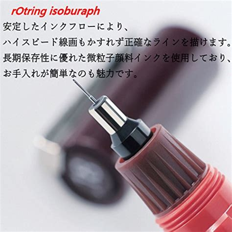 Rotring Isograph 0 70 Mm Technical Drawing Pen rotring 1903394 isograph technical drawing pen 0 1 mm buy in uae office product