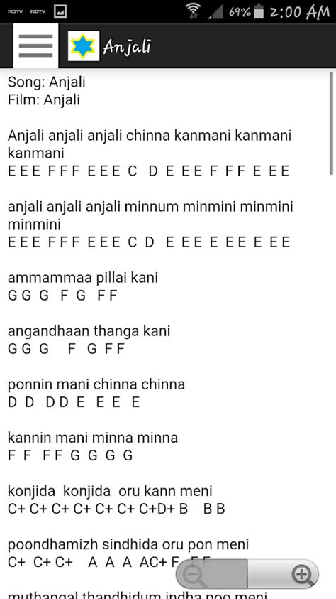 Tamil Songs Keyboard Notes Pdf Free Download