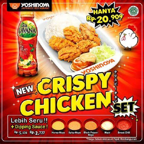 Paket Hemat Dimsum Ayam Signature Sauce yoshinoya promo menu baru crispy chicken set hanya rp 20