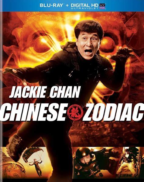china film in hindi download chinese zodiac 2012 720p bluray x264 dual
