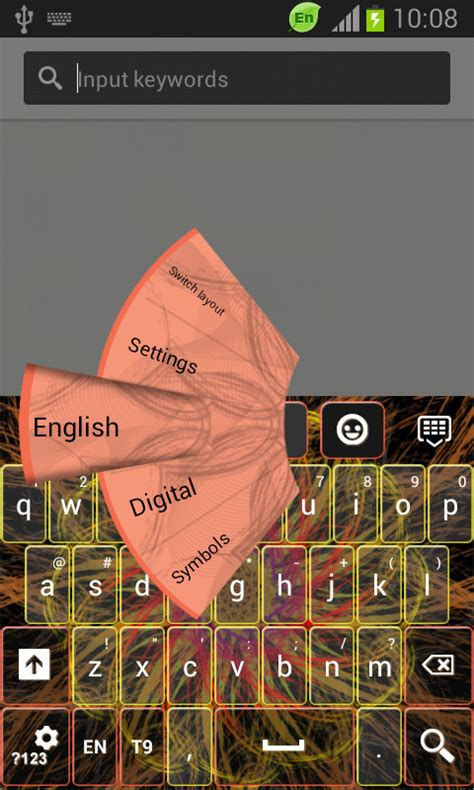 Keyboard Decorations by Decor Keyboard Free Android Keyboard Appraw