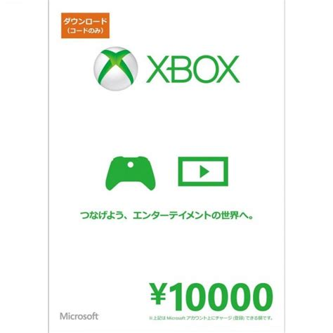 Xbox Gift Card Customer Service - xbox gift card 165 10000 import from japan