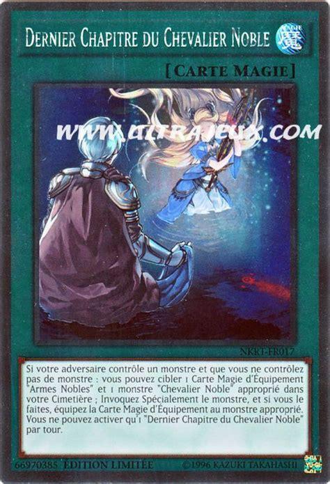 Last Chapter Of The Noble Knights Nkrt En017 Platinum carte yu gi oh dernier chapitre du chevalier noble nkrt fr017