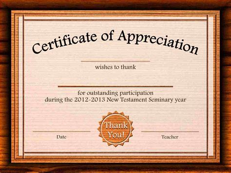 template certificate of appreciation 8 certificate of appreciation template academic resume