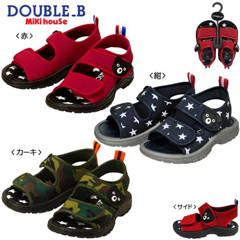 miki house shoes ricky town rakuten global market soft jersey fabric fit sandals 14 cm 19 cm miki