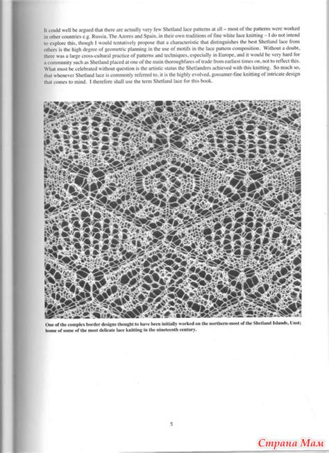 heirloom knitting by miller книга узоров heirloom knitting by miller страна мам