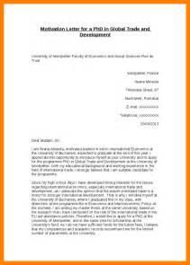 8 example of motivational letter for scholarship emt resume
