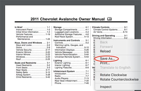 free download chevrolet owners manual page 4 how to download a chevy owner s manual yourmechanic advice