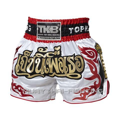 43763 Vintage S M L Top top king muay thai boxing kick boxing mma shorts retro s m l xl 3l 4l ebay