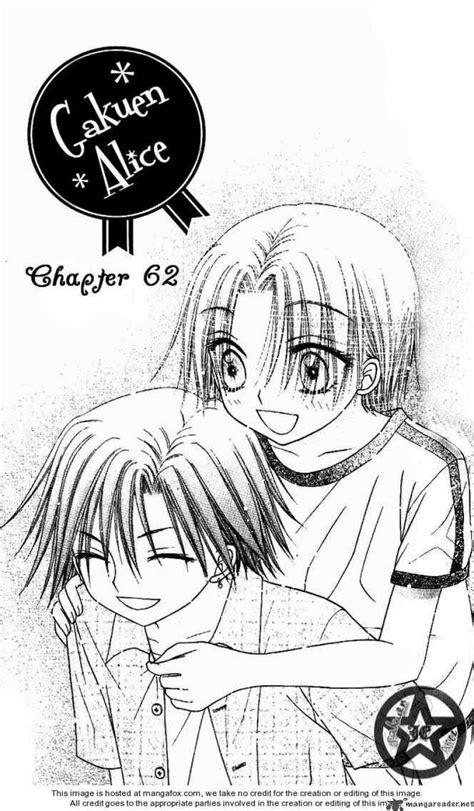 gakuen reader gakuen 62 read gakuen 62 page 2