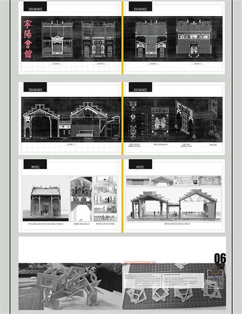 architectural ideas 25 best ideas about architecture portfolio exles on