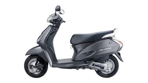 Honda Activa Scooter Price List   honda activa tyres price list buy scooter tyres online