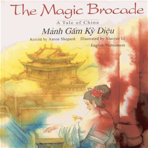 the magically brilliant boy books pan asian publications books