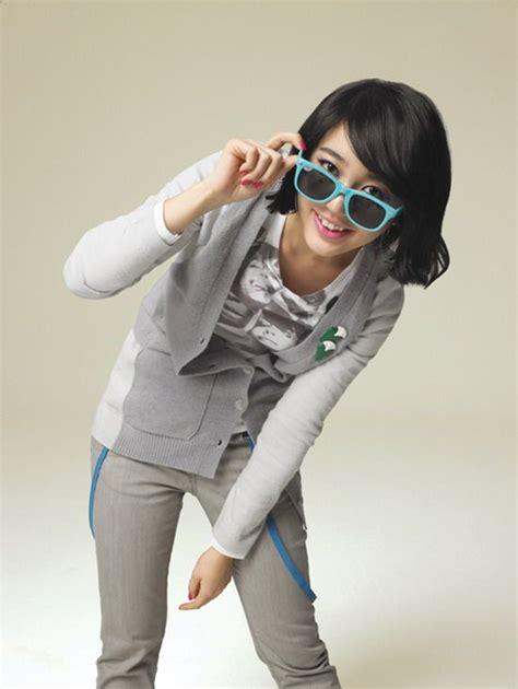 film korea lee min ho dan yoon eun hye yoon eun hye akan til sebagai cameo dalam personal
