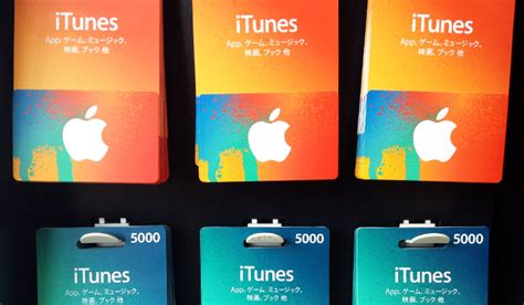 Where To Buy Ebay Gift Card In Store - how to purchase japanese itunes gift cards fast