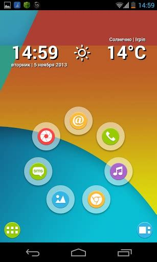 themes for kitkat launcher download kitkat multi launcher theme for android appszoom