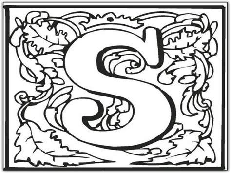 fancy letter d coloring page fancy letter m coloring pages s grig3 org