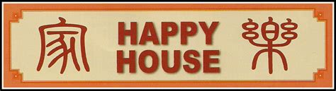 happy house chinese happy house take away happy house chinese takeaway chinese take away take away