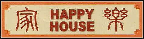 happy house chinese happy house take away happy house chinese takeaway chinese take away take away altincham