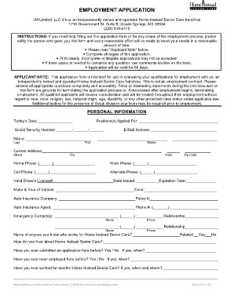 senior care application form security guards companies