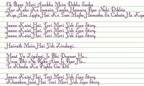 hindi love story shayari photo hindi shayari romantic shayari sad shayari shayari
