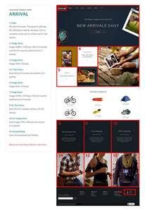free volusion templates arrival ecommerce templates by volusion seo friendly
