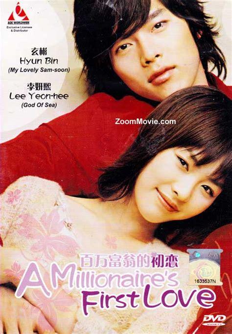 film east of eden korean drama a millionaire s first love dvd korean movie 2006 cast