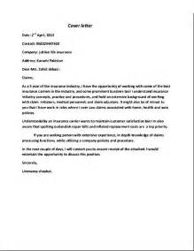 sample of medical assistant cover letter free samples