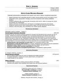 Office Clerk Resume Samples office clerk resume samples page 1 office manager resume sample