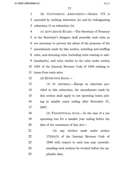 section 448 of the internal revenue code american recovery and reinvestment conference report