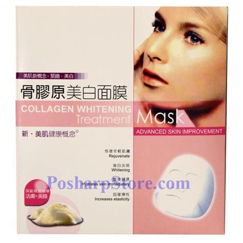 Collagen Whitening collagen whitening treatment mask advanced skin improvement