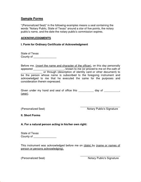 notary public template jamelia 20reynolds 20notary
