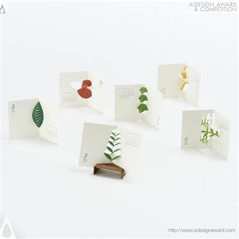 design competition calendar a design award and competition calendar 2014 botanical