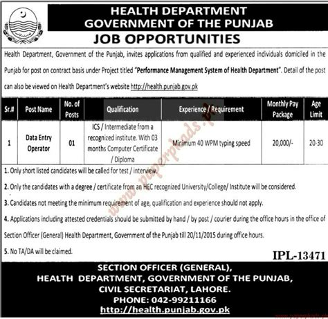 rajasthan medical department jobs 2015 government jobs government of the punjab health department jobs the