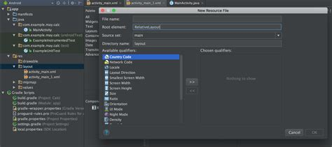 change layout android studio how to switch from the default constraintlayout to