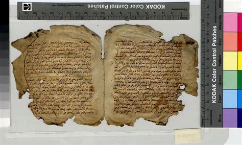 Rak Koran ppennmuseumarabic