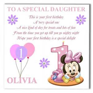 1st Birthday Sayings For Cards 107 Happy Birthday Quotes For Daughter From Mom