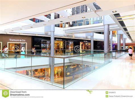 shopping mall interior editorial stock photo image 31628913