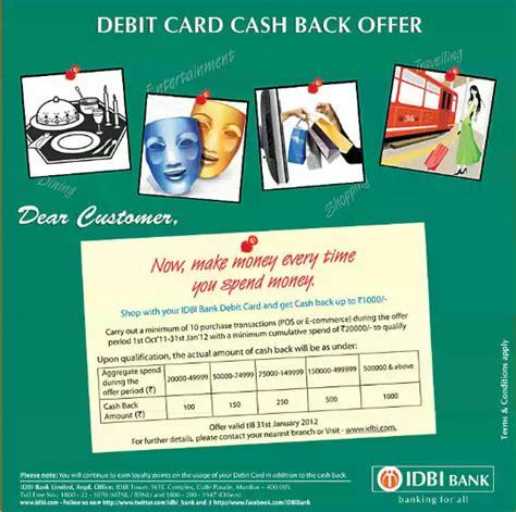 Idbi Gift Card - idbi bank debit card cash back offer indian stock market hot tips picks in shares