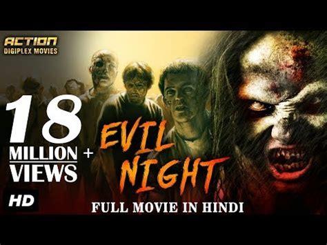 korean zombie movie hindi dubbed the zombies train full korean horror movie in hindi
