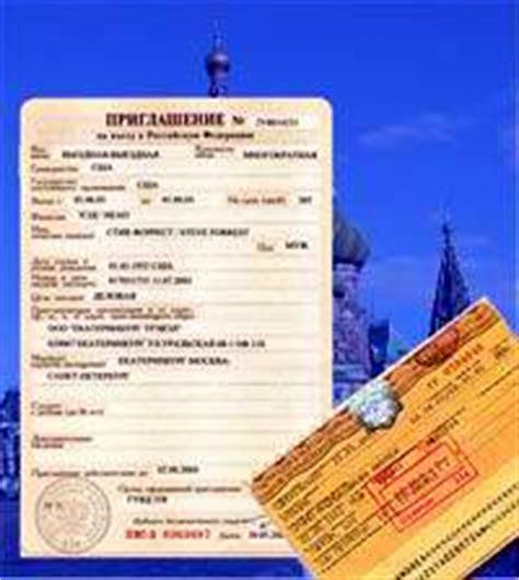 visto consolare russia visto turistico russo agenzia per l ottenimento visto